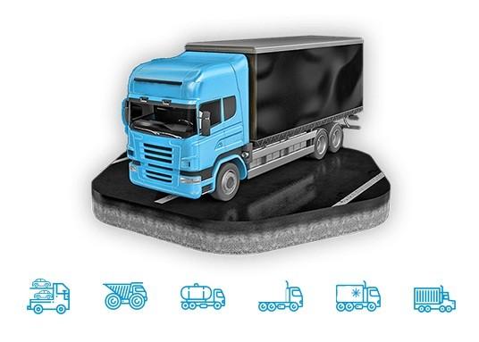 Видеонаблюдение для грузовых фургонов