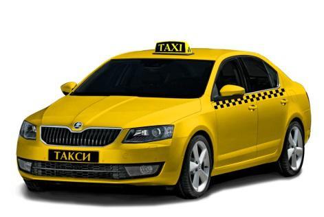 решения для такси